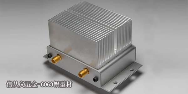 东莞铝型材厂家-铝型材散热器