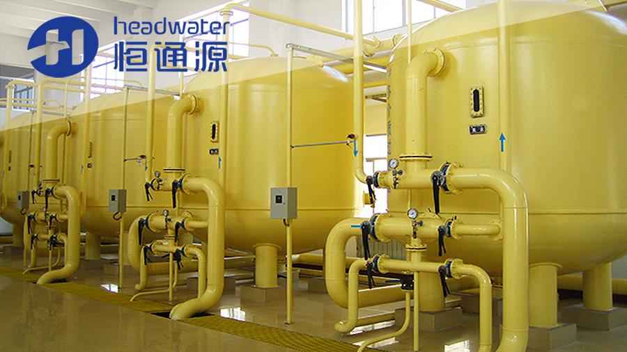 废水回用系统