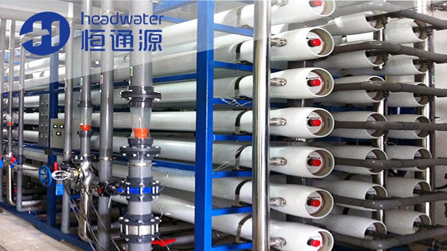 水處理系統