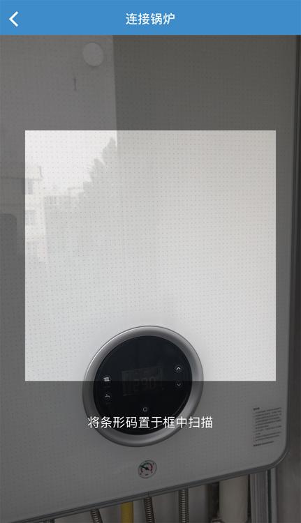 二维码置于框中扫描