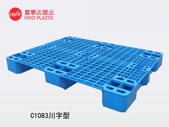 C1083川字型