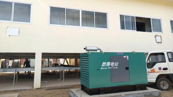 老挝国家电网配电房灭火系统