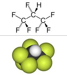 七氟丙烷有毒吗