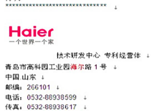 """超越""""战狼2"""":看海军教授马伟明院士的专利布局2697"""