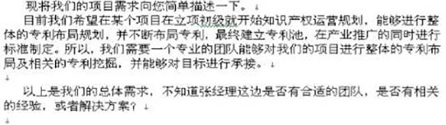 """超越""""战狼2"""":看海军教授马伟明院士的专利布局2694"""