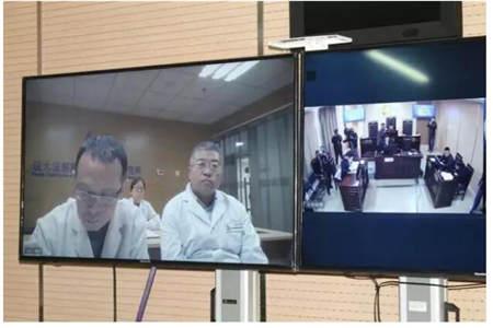 北京大兴法院远程视频伤残鉴定案使用小鱼易连云视频会议的出庭医生