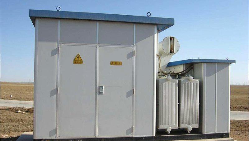 宁夏某风力发电场箱式变电站