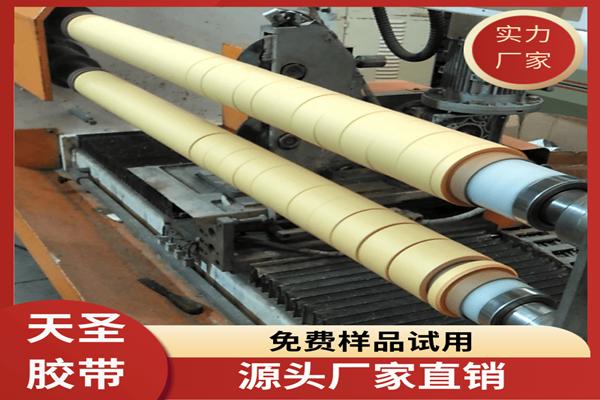专用美纹纸胶带厂家生产加工