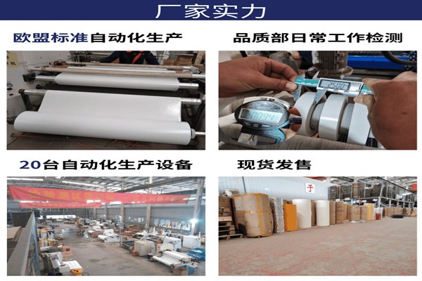 上海双面胶生产厂家
