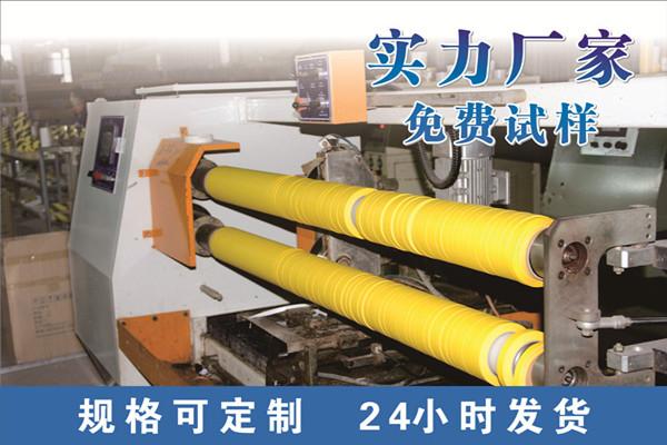 南京美纹纸生产厂家