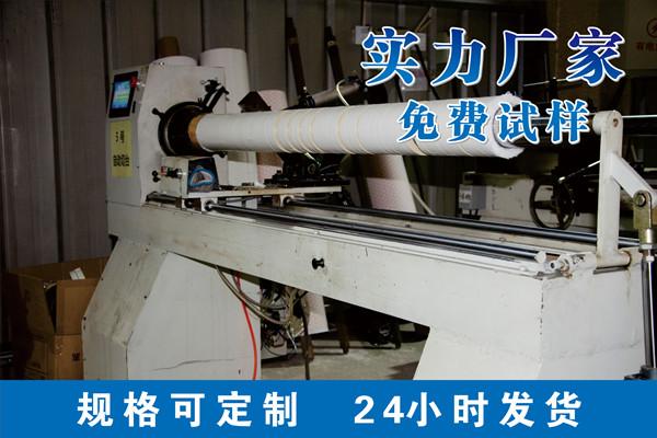 北京地毯布基胶带厂家批发