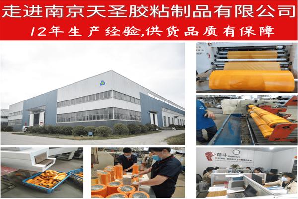 上海和纸美纹纸厂家