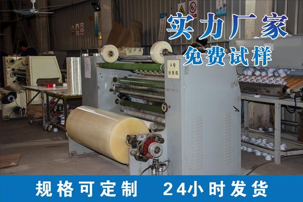 安徽透明封箱胶带生产厂家