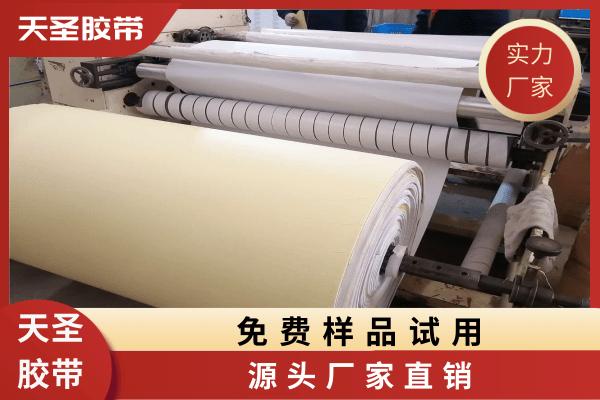 泡棉双面胶生产厂家