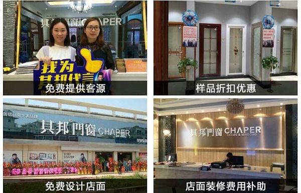 2017中国十大门窗品牌