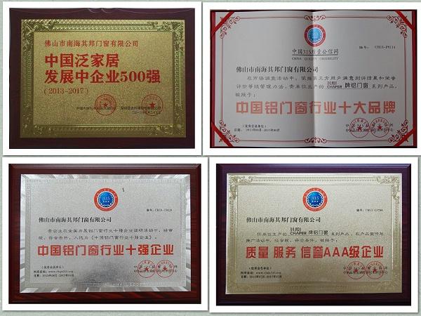 广东佛山二线品牌门窗排行榜