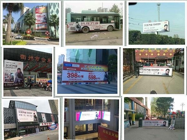 中国二线品牌门窗
