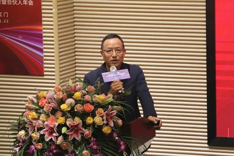迪歐集團董事長黃壽金分享2021年度工作規劃