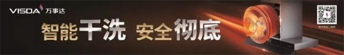 """海田""""饰界杯""""1"""