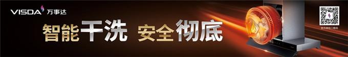 """万事达连续3年入选""""广东省守合同重信用企业 (3)"""