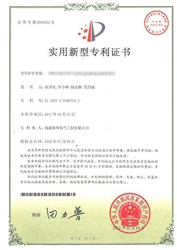 w88优德体育专利