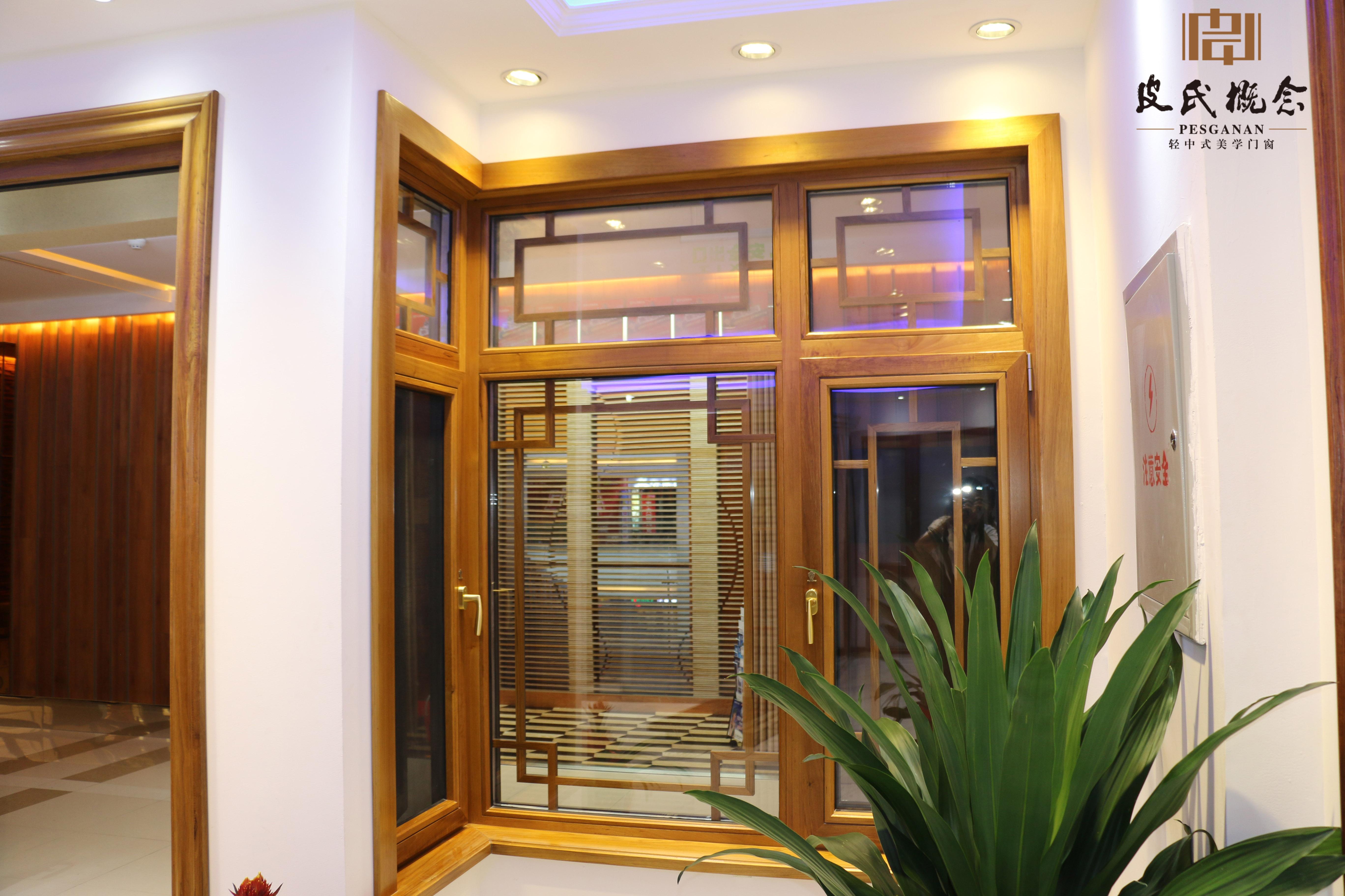 别墅推拉窗,铝木窗
