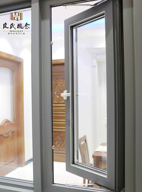 皮氏概念门窗铝合金门窗 换门窗选这款 门窗加盟