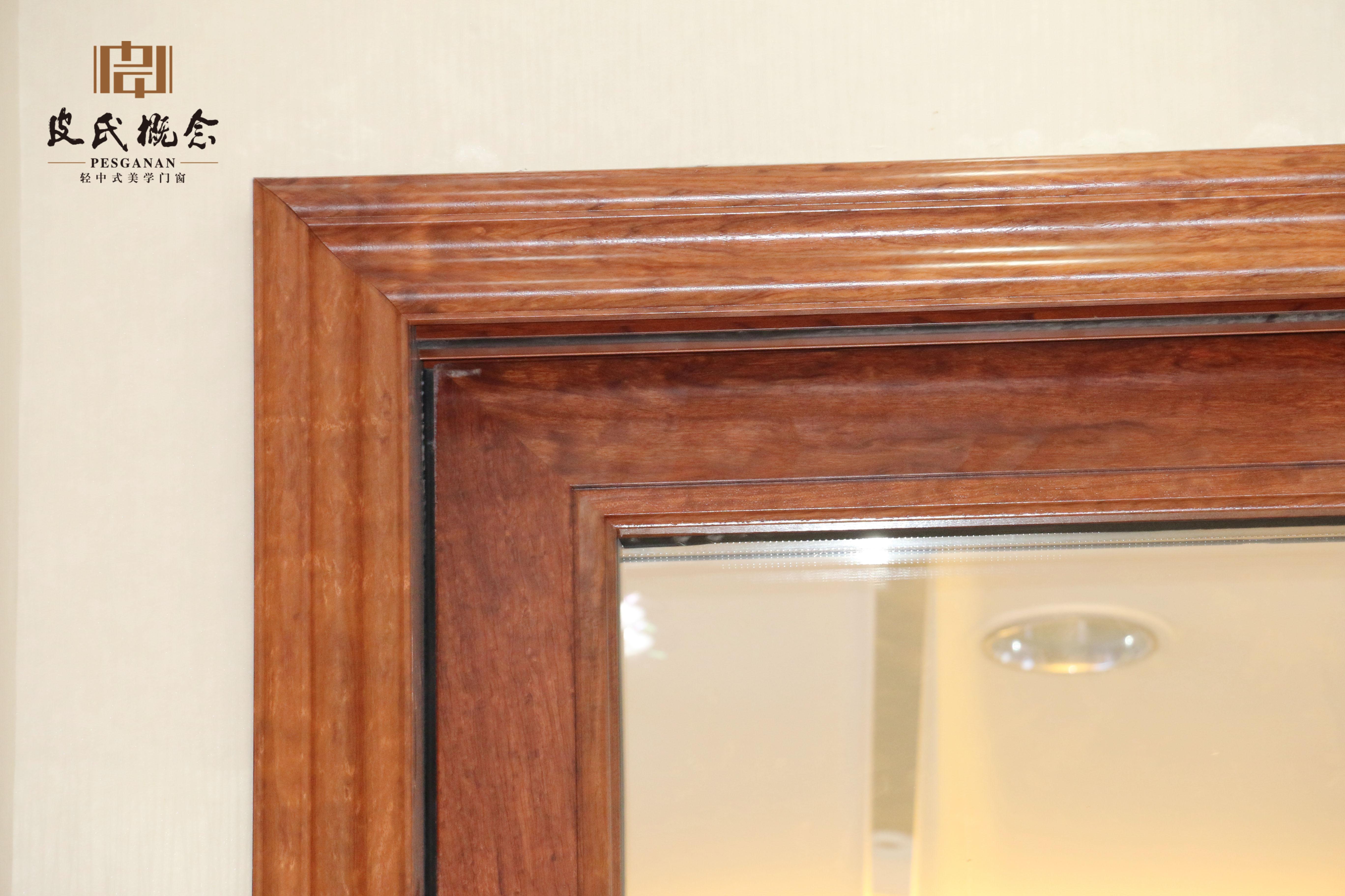 铝包木门细节