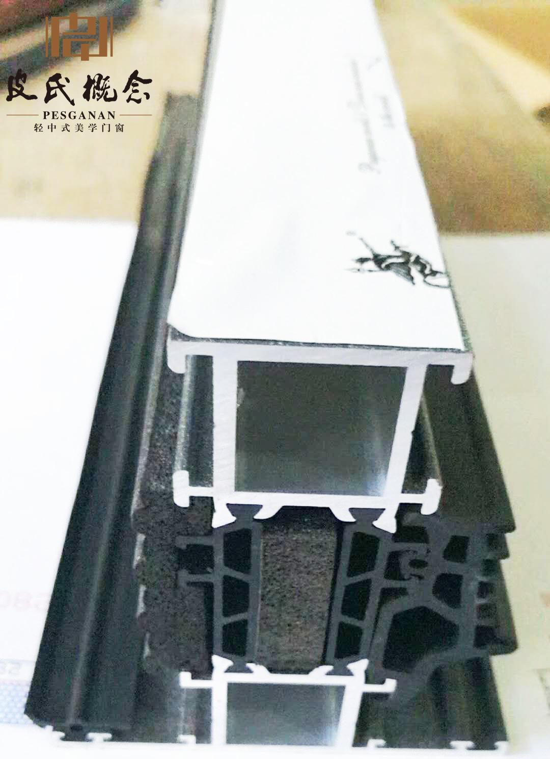 铝合金型材,皮氏型材