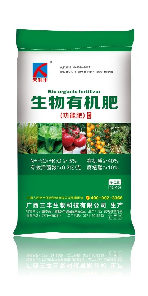 5%复合微生物有机肥