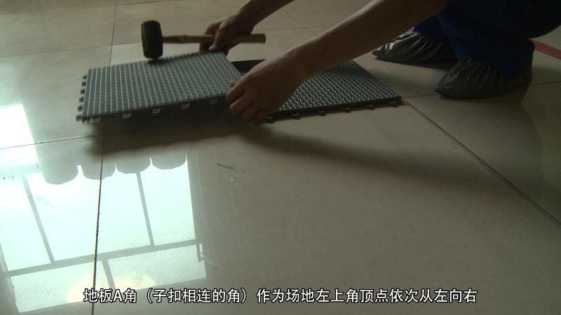 悬浮地板安装详情