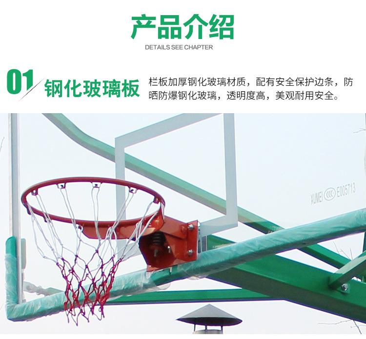 凹箱篮球架1
