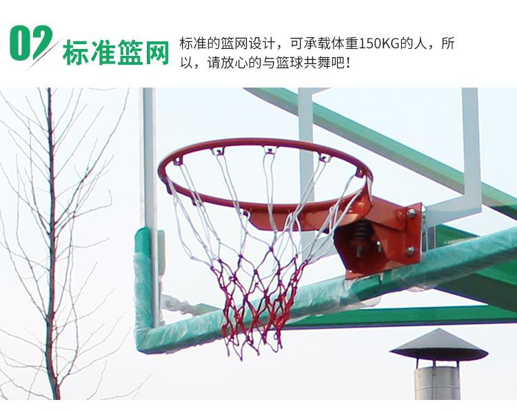 凹箱篮球架2