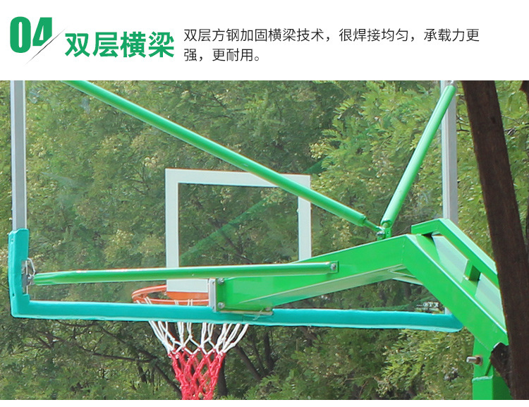 凹箱篮球架4