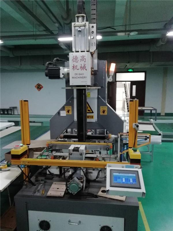 FYK-500纸盒伺服成型机