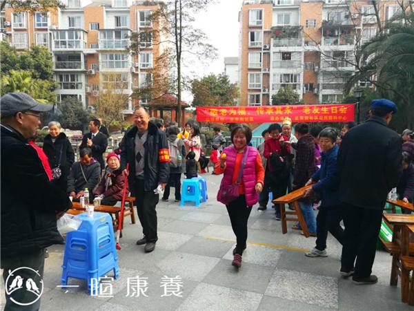 春节游园活动1