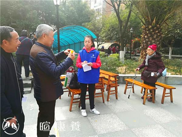 春节游园活动2