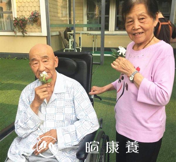 岳爷爷与马奶奶