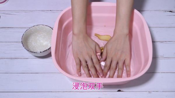 成都养老院一暄康养为您揭晓热姜水的神奇功效(上)-热姜水浸泡双手