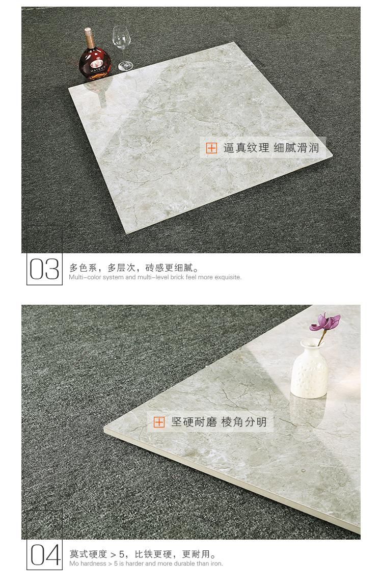 KFCW883021地中海灰_07