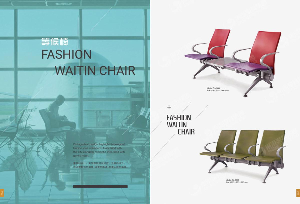 椅子沙發_14