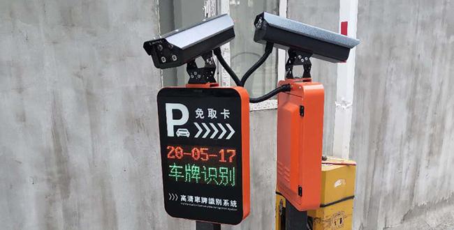 沈阳车牌识别安装效果,沈阳车牌识别案例,停车管理设备安装效果,停车管理安装案例