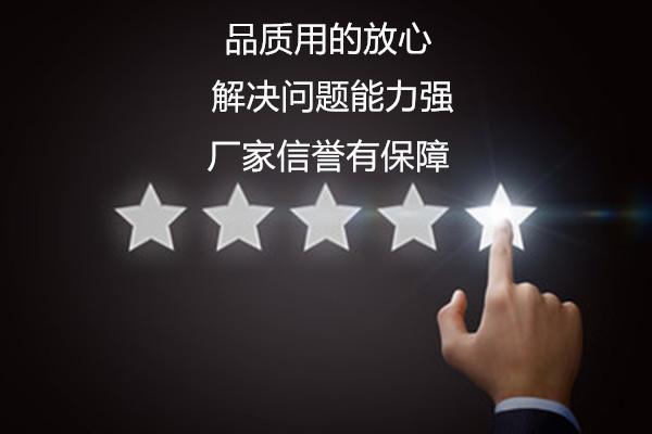 浙江连接器厂家