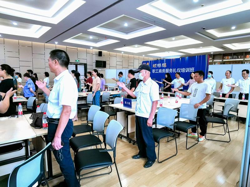 颛桥镇居委物业服务礼仪培训