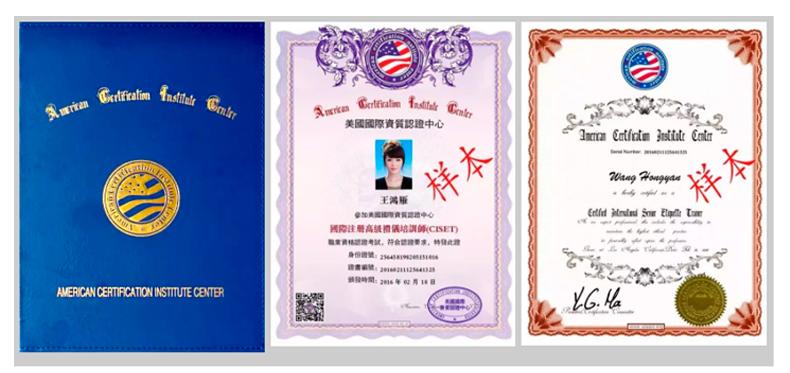 高级礼仪培训师双证班证书