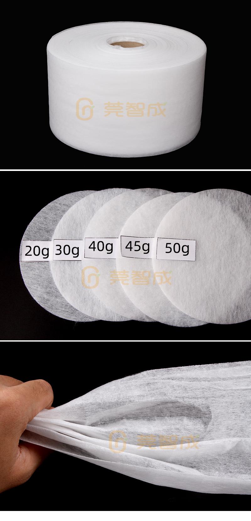 尿不湿蓬松棉尺寸可定制