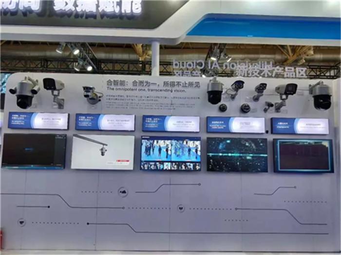 北京安博会5