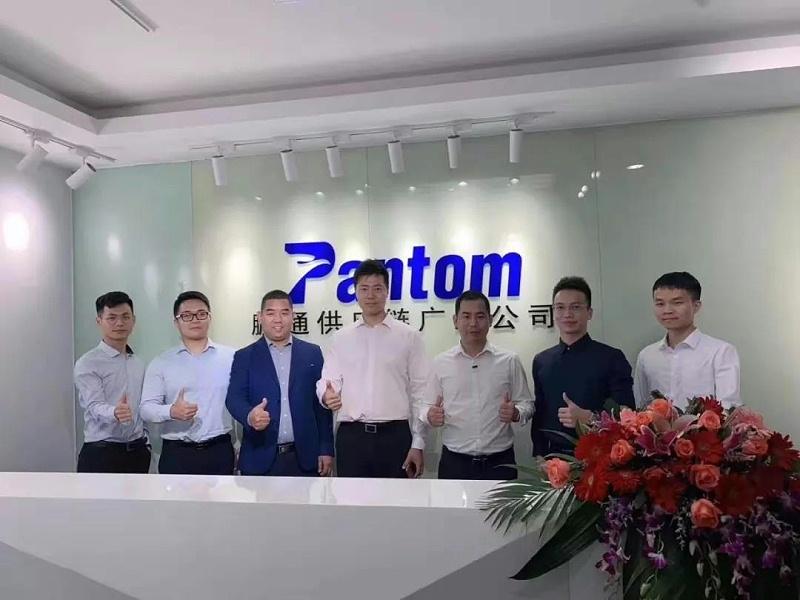 广州分公司成立