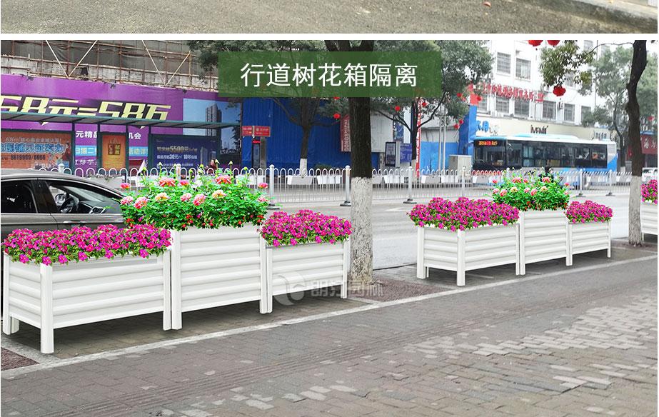 人行道绿化花箱