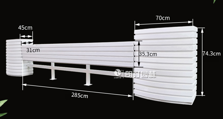 PVC弧形马槽花箱尺寸图